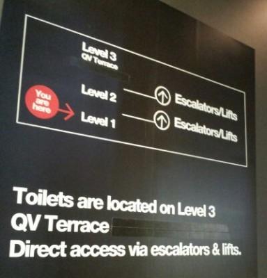 Sign at QV