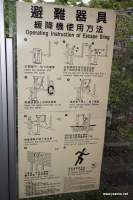 Instructions for escaping Taipei 101